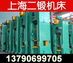 供应铜套-上海二锻冲床配件