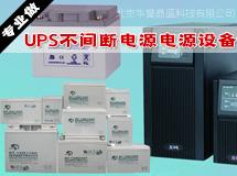 北京华誉鼎盛科技有限公司