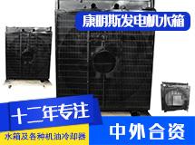 林州市万泉水箱有限责任公司