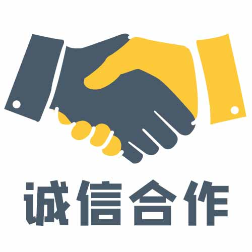 华荣科技股份有限公司